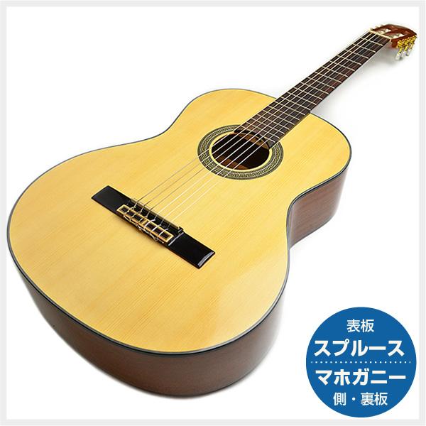 クラシックギター セピアクルー CG-15 Sepia Crue Classic Guitar アコースティック