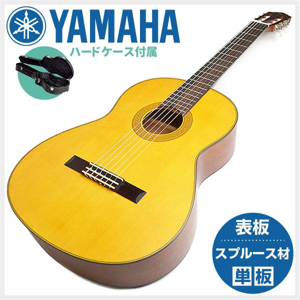 ヤマハ クラシックギター YAMAHA CG122MS Spruce 【ハードケース付属】【スプルース材 松材 単板】 CG-122MS アコースティック