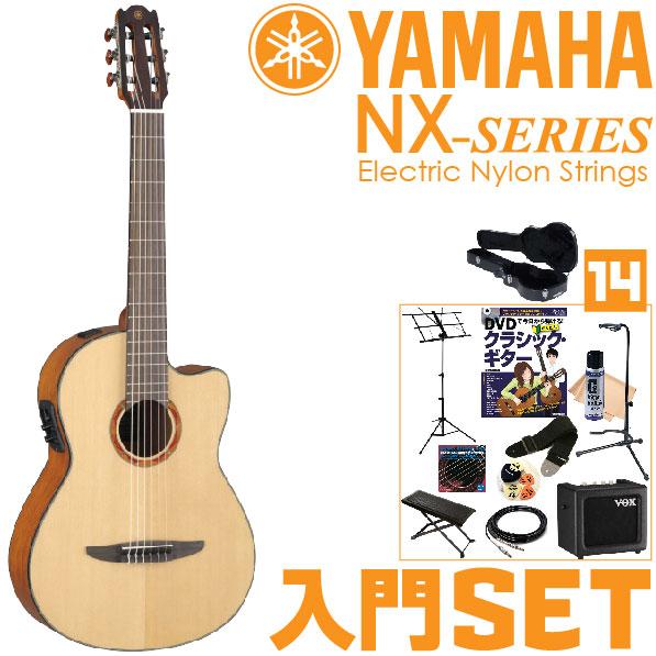 初心者セット ヤマハ エレガット【ハードケース VOXアンプ付属 入門 14点セット】YAMAHA NCX700 エレクトリック クラシックギター NCX-700 エレアコ アコースティックギターセット