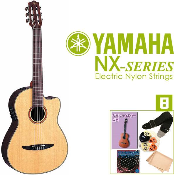 初心者セット ヤマハ エレガット【入門 8点セット】YAMAHA NCX900R エレクトリック クラシックギター NCX-900R エレアコ アコースティックギターセット
