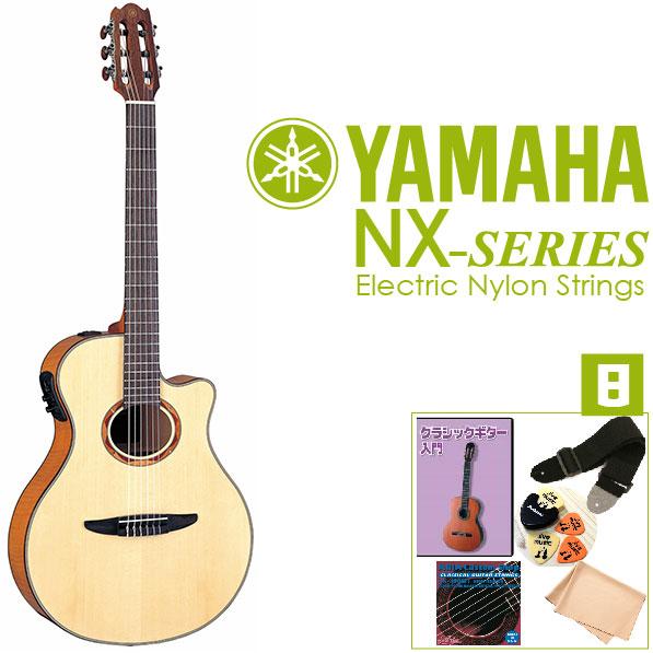 初心者セット ヤマハ エレガット【入門 8点セット】YAMAHA NTX900FM エレクトリック クラシックギター NTX-900FM エレアコ アコースティックギターセット