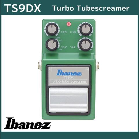 アイバニーズ ギターエフェクター 【オーバードライブ】 Ibanez TS9DX Turbo Tubescreamer ターボチューブスクリーマー
