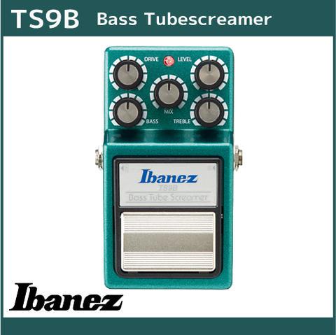 アイバニーズ ベースエフェクター 【オーバードライブ】 Ibanez TS9B Bass Tubescreamer ベースチューブスクリーマー