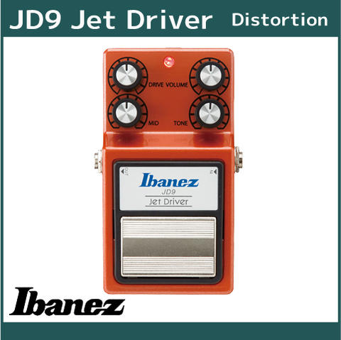 アイバニーズ ギターエフェクター 【ディスト―ション】 Ibanez JD9 Jet Driver ジェットドライバー