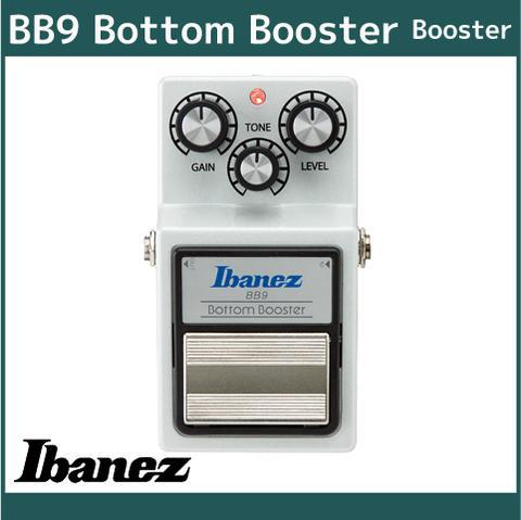 アイバニーズ ギターエフェクター 【ブースター】 Ibanez BB9 Bottom Booster ボトムブースター
