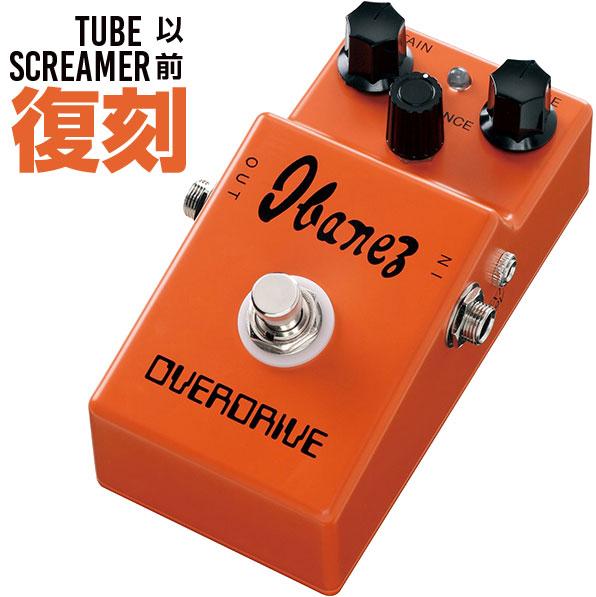 オーバードライブ アイバニーズ 【限定復刻版】Ibanez OD850 OVERDRIVE Effects Pedals エフェクター