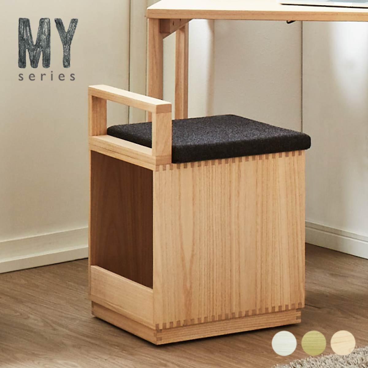 スツール 北欧 おしゃれ 桐 木製 完成品 ドレッサー チェア 収納 キャスター付き 木 椅子 チェア 木製椅子 コンパクト シンプル きり 木製チェア チェアー ドレッサースツール いす