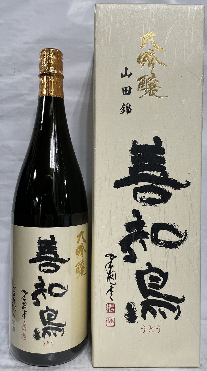 善知鳥(うとう) 大吟醸 山田錦 1800ml 化粧箱入り 青森県(西田酒造)