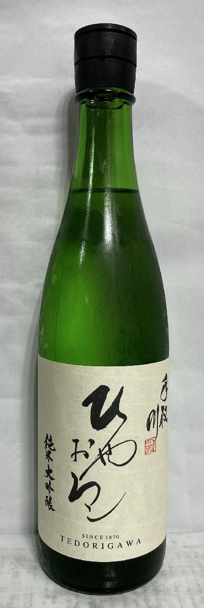 手取川 【純米大吟醸 ひやおろし】 720ml 石川県(吉田酒造店)