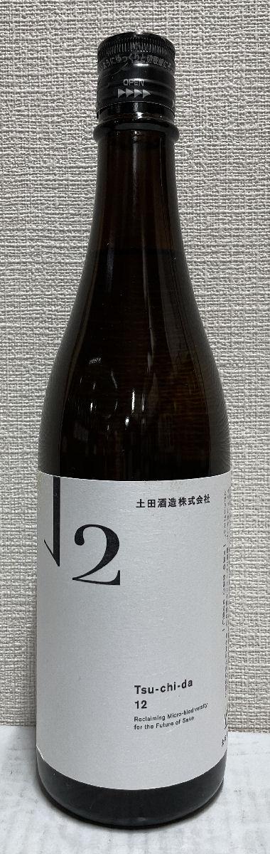 土田 Tsuchida 12 生もと仕込み 完売 群馬 720ml 土田酒造 売り込み