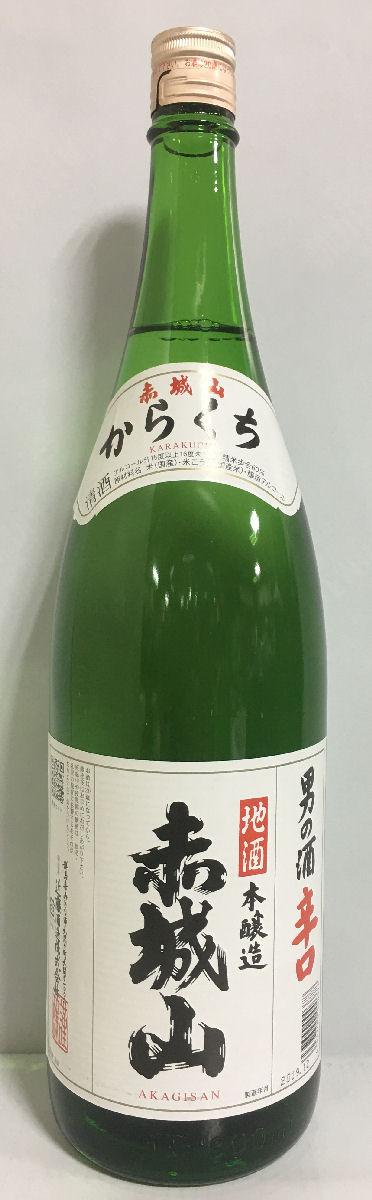赤城山 高級な 本醸造 辛口 群馬県 休日 1800ml