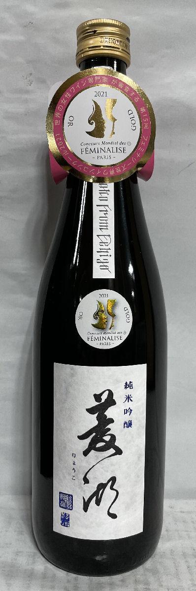 菱湖 りょうこ 純米吟醸 一回火入れ 峰の白梅酒造 NEW ARRIVAL 新潟県 大放出セール 720ml