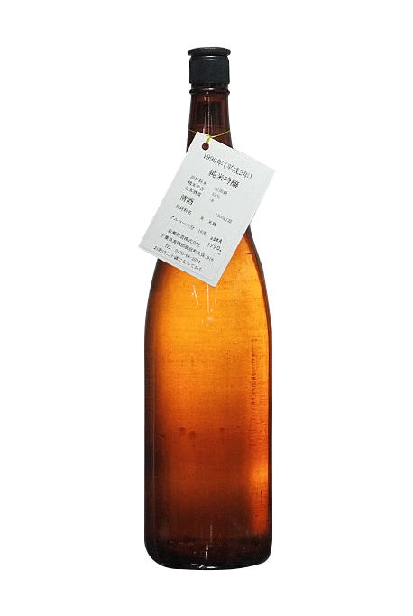平成02年(1990年)千葉県 岩瀬酒造 純米吟醸古酒 1800ml 要低温