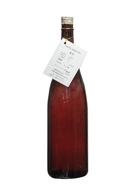 ヴィンテージ(誕生年)熟成日本酒 昭和57年(1982年)千葉県 岩瀬酒造 純米古酒 1800ml 要低温