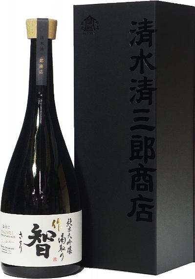 Kura Master 2020 プレジデント賞受賞 三重県 清水清三郎商店 作 智(さとり) 純米大吟醸滴取り750ml 要低温 瓶詰2020年3月以降