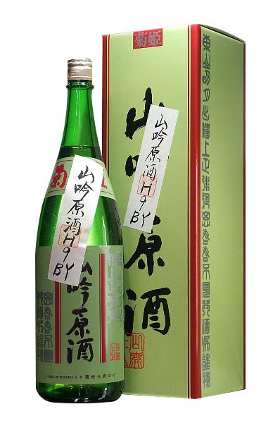 石川県 菊姫 山吟原酒平成09年(1997年)度醸造酒 1800ml【オリジナル化粧箱入】要低温