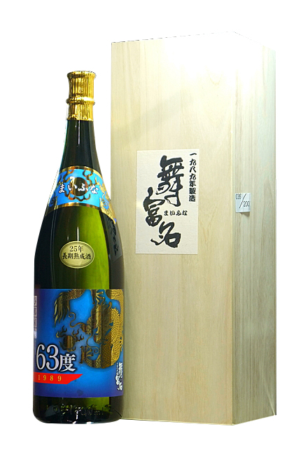 送料無料平成元年(1989年)沖縄県 入波平酒造1989年蒸留古酒 舞富名 63度 泡盛 1800mlオリジナル木箱入