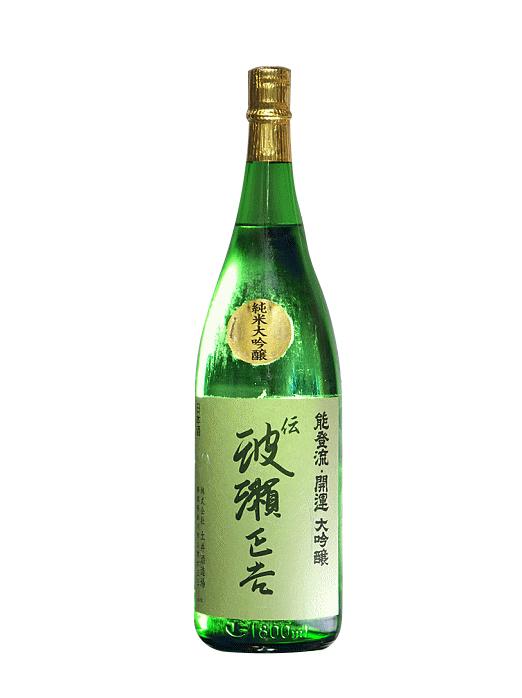 静岡県 土井酒造場開運 伝 波瀬正吉純米大吟醸 1800ml 要冷蔵蔵出し平成30年03月以降