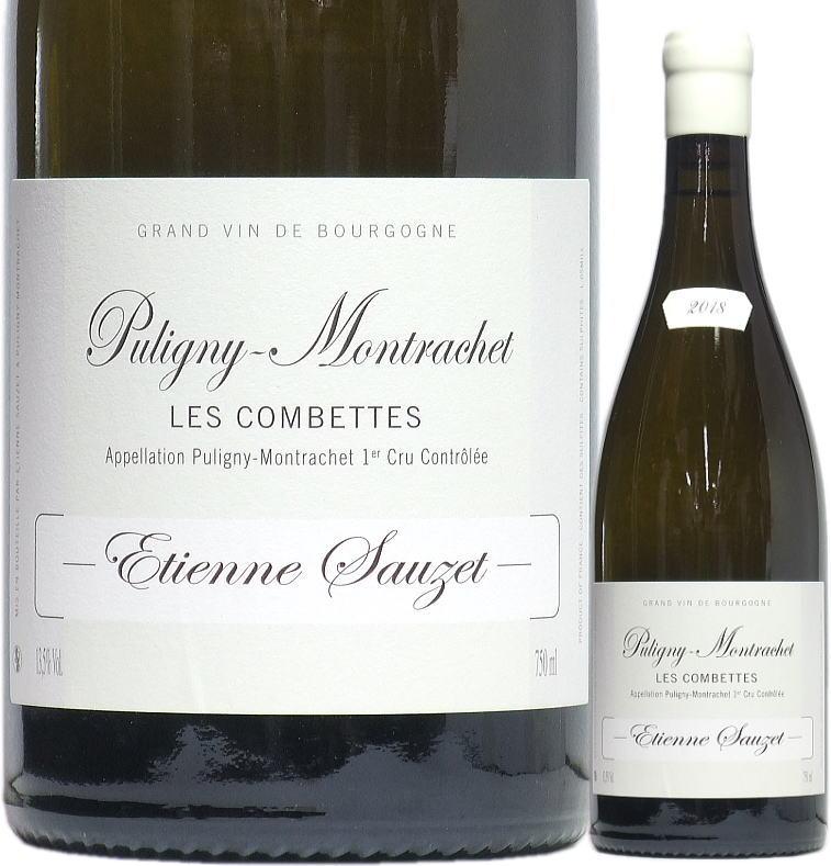 今すぐ楽しめる極上ブル白ワイン 低価格化 男女兼用 2018 ブルゴーニュ シャルドネ 750ml 辛口 白 ソゼ エティエンヌ