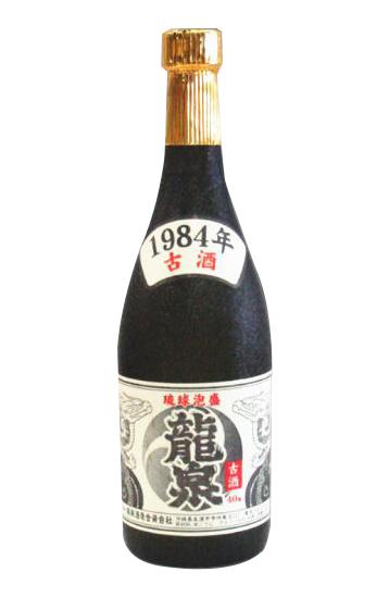 沖縄県1984年 龍泉 泡盛 40度 720ml【木箱入:経年による木箱の汚れあり】