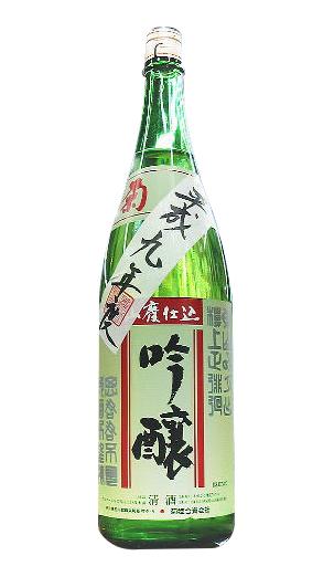 石川県 菊姫 山吟原酒平成08年(1996年)度醸造酒 1800ml【オリジナル化粧箱入】