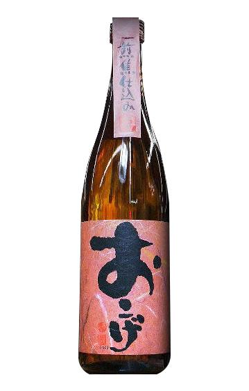 特約店限定酒大分県 老松酒造株式会社おこげ 煎焦仕込み 麦焼酎 25度 720ml