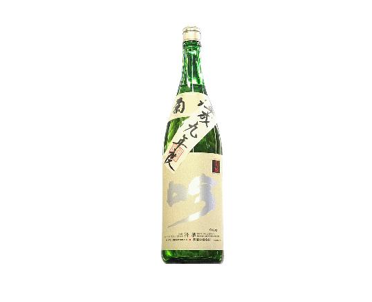 石川県 菊姫 秘蔵大吟醸酒 吟平成9年(1997年)度醸造 1800ml 要低温【オリジナル化粧箱入】