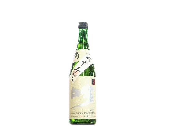 石川県 菊姫 秘蔵大吟醸酒 吟平成10年(1998年)度醸造酒720ml 要低温【オリジナル化粧箱入】