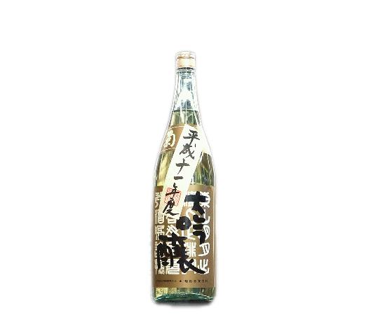石川県 菊姫 秘蔵大吟醸酒 B.Y.大吟醸 社長コレクション平成11年(1999年)度醸造酒 1800ml【オリジナル化粧箱入】