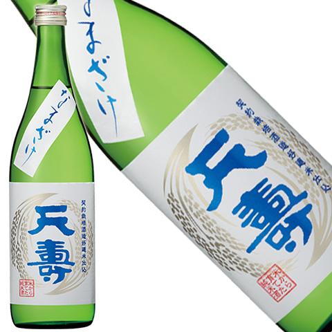 フルーティーな香りが特徴! 天寿 純米吟醸米から育てた純米生酒720ml[秋田県](クール便扱い)