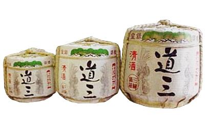 道三 樽酒 4斗中2斗(※受注生産品)