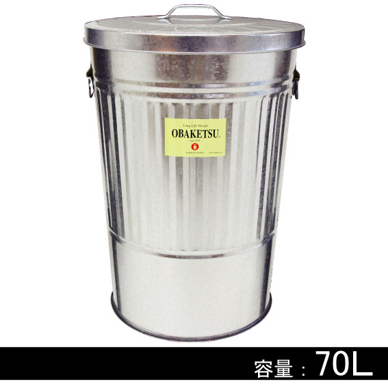 <OBAKETSU> M70 70L / バケツ -605767 【代引き不可】