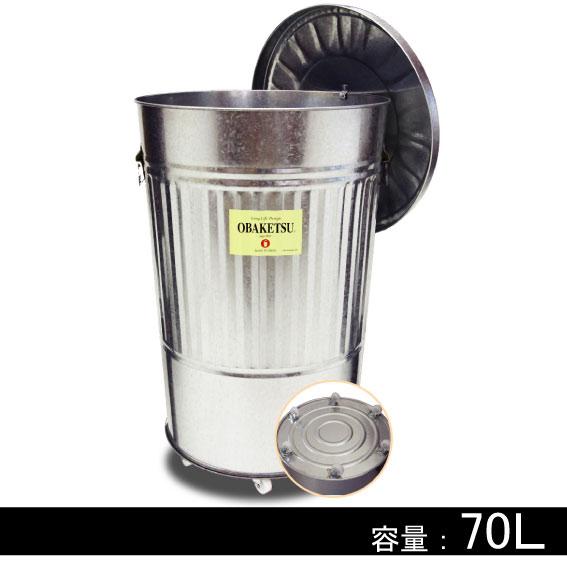 <OBAKETSU> KM70 (キャスター付き) 70L / バケツ -605774 【代引き不可】