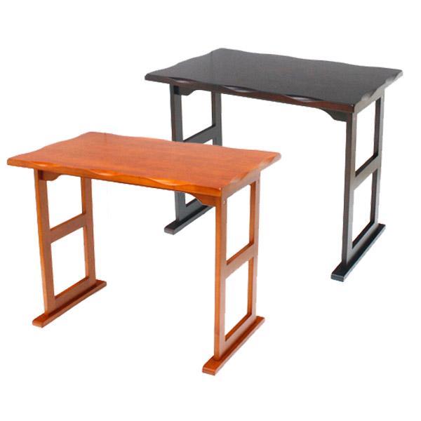 くつろぎテーブル(高座椅子用)  ・82-718・82-782/テーブル 机 リビング【代引き不可】