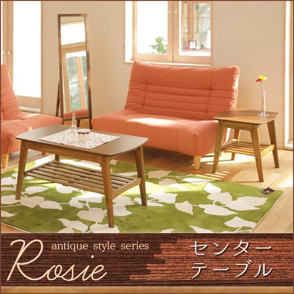 センターテーブル【ロージー】 ブラウン・82-750/机 リビング ソファー【代引き不可】