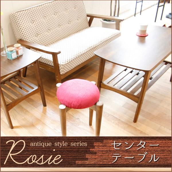 センターテーブル【ロージー】 ブラウン・82-752 / 机 リビング ソファー【代引き不可】