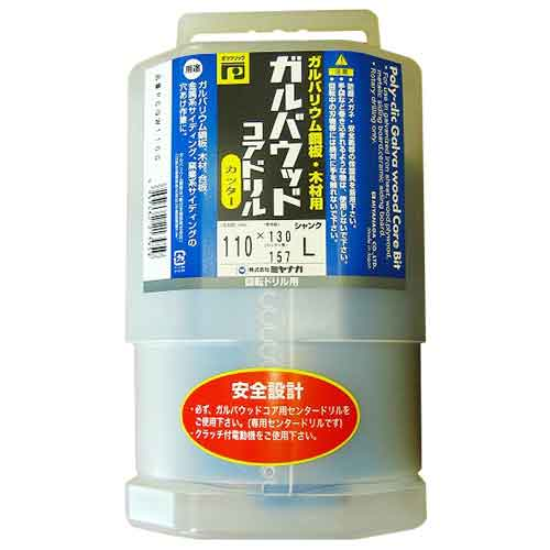 ミヤナガ・PCガルバウッドコアカッター・PCGW110C【代引き不可】