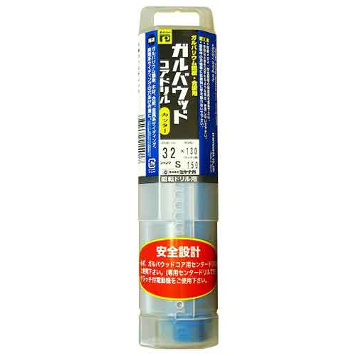 ミヤナガ・PCガルバウッドコアカッター・PCGW32C【代引き不可】
