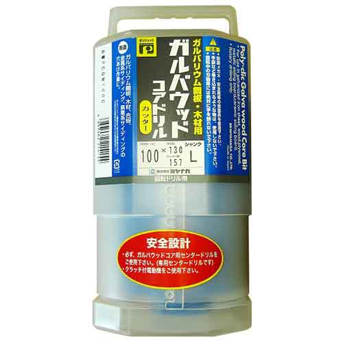 ミヤナガ・PCガルバウッドコアカッター・PCGW100C【代引き不可】