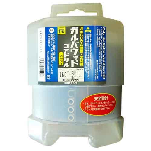 ミヤナガ・PCガルバウッドコアカッター・PCGW160C【代引き不可】