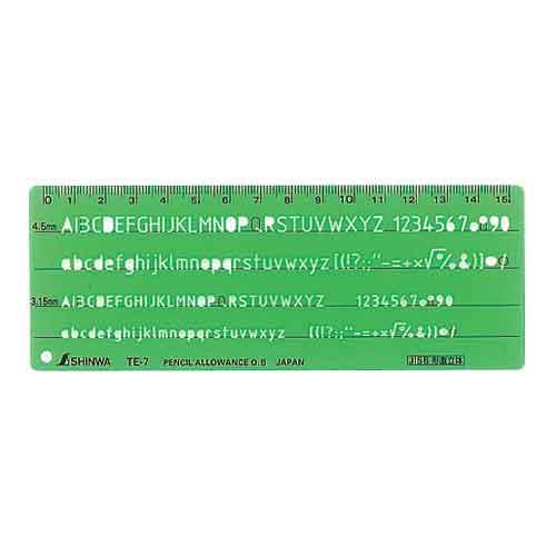 <title>大工道具 測定具のその他測定 製図2TE-7 66015 耐久性に優れ破損しにくく カット面が滑らかで正確なラインが描けます シンワ アウトレット☆送料無料 テンプレート英数字記号定規 TE-766015 代引き不可</title>