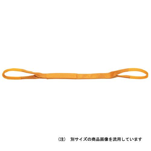 JSH・ベルトスリング・JNPA35-50【代引き不可】