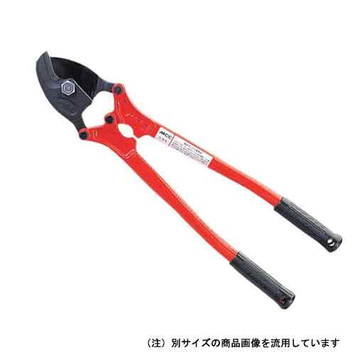 MCC・ケーブルカッター・NO.2【代引き不可】