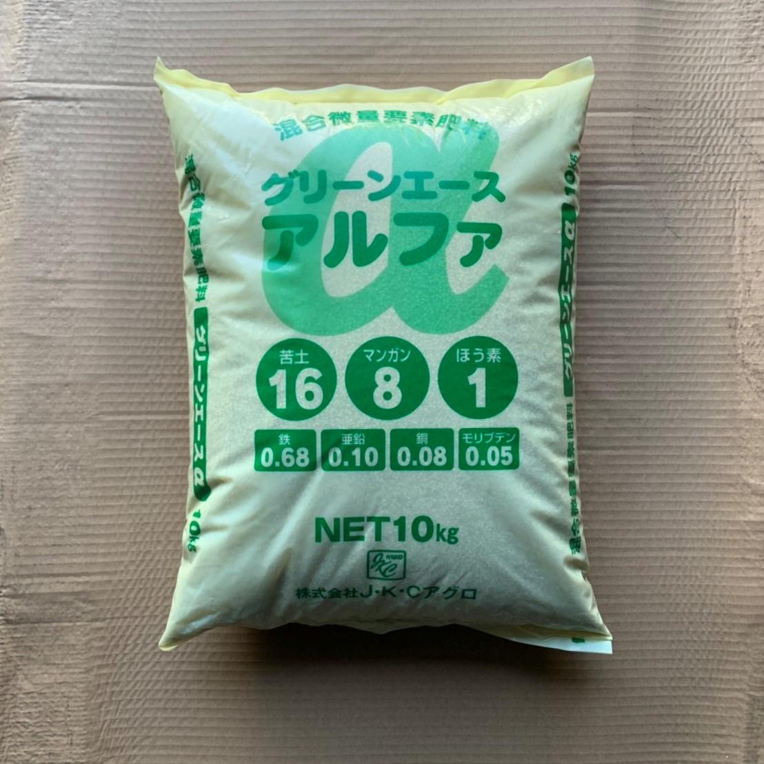 微量要素のみを多量に含んでおります。10kg入り。中国製です。 混合微量要素肥料 粒状 グリーンエースα(アルファ) 10kg