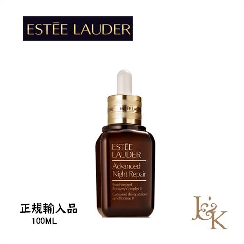 ESTEE LAUDER エスティ ローダー アドバンスナイトリペア SR コンプレックス II 100ML 【正規輸入品】