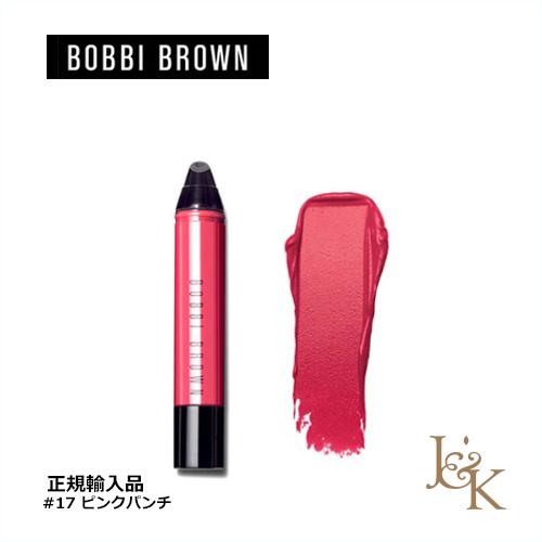 リップカラー 初売り BOBBI BROWN ボビイ ブラウン アート スティック 新作送料無料 ピンクパンチ 正規輸入品 リキッド リップ 5ML #17