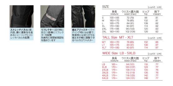 小峰 / 小峰 PK 707 武装的网状短裤拉古萨