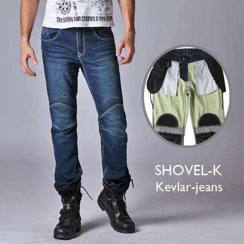 アグリーブロス ショベル・ケブラー uglyBROS MOTO PANTS SHOVEL KEVLAR アグリブロス バイクパンツ ライディングジーンズ バイク用デニム ジーンズ