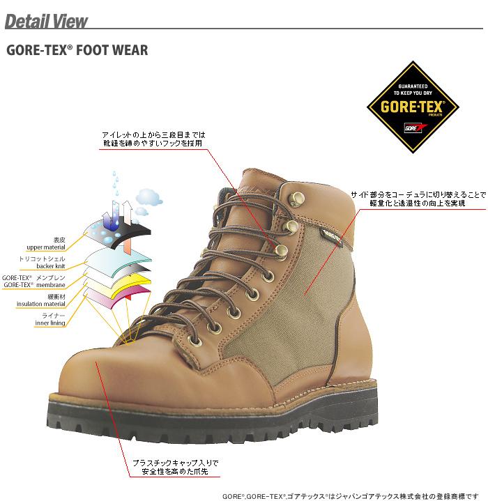 小峰 BK 065 戈尔特斯 ® 靴小峰 05-065 戈尔特斯短靴子