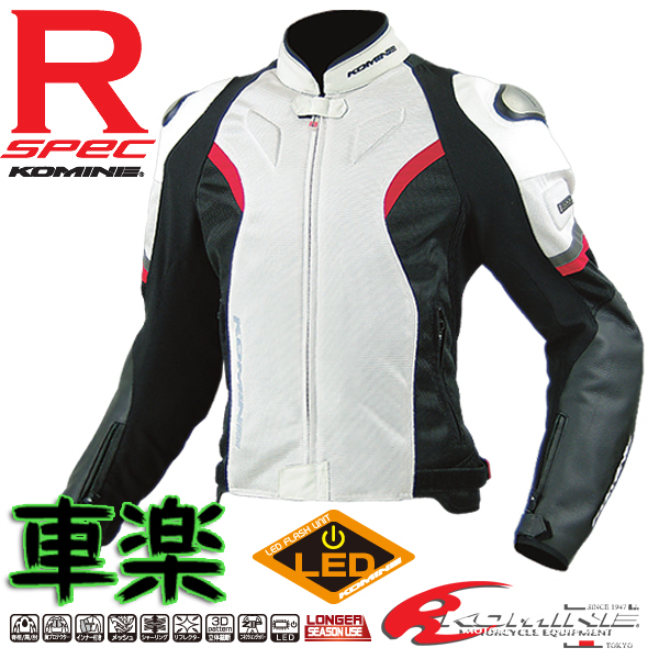komine JK-052钛皮革网丝茄克R规格[5XLB]KOMINE 07-052 Titanium Leather Mesh Jacket R-SPEC[5XLB]